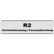 Leiter ERP - Architekt digitale Unternehmenstransformation (m/w/d) job image