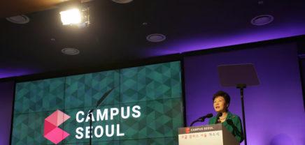 """Google öffnet erstes Startup-Camp in Seoul: """"Startups blühen in Asien"""""""