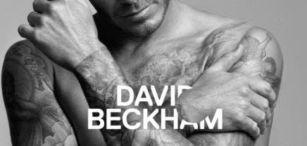 Immer mehr Stars trauen sich: David Beckham investiert in britisches Startup