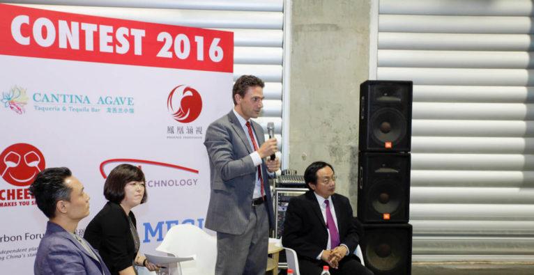 Gastbeitrag: Pitching-Contest in Peking mit österreichischer Beteiligung