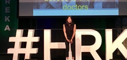 Heureka Konferenz 2017: Geschichten zwischen Erfolg und Scheitern
