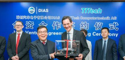 Wiener TTTech startet Joint Venture mit Chinas größtem Auto-Konzern