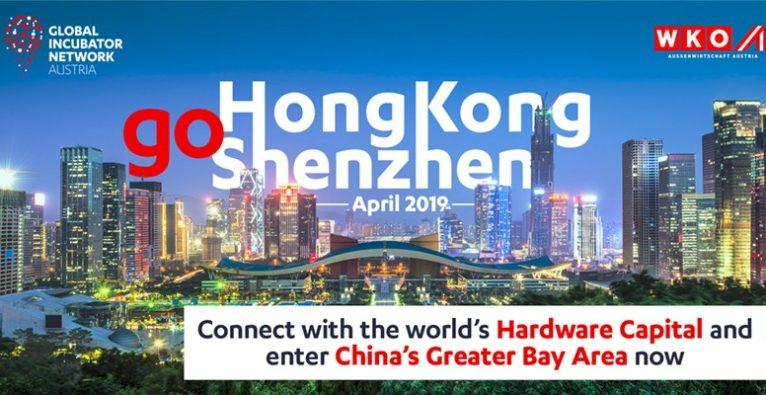 goHongKong Shenzhen