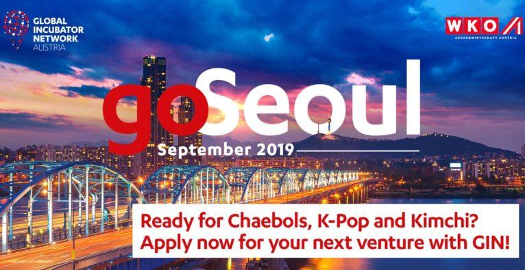 CALL: Go Seoul 2019 powered by GIN
