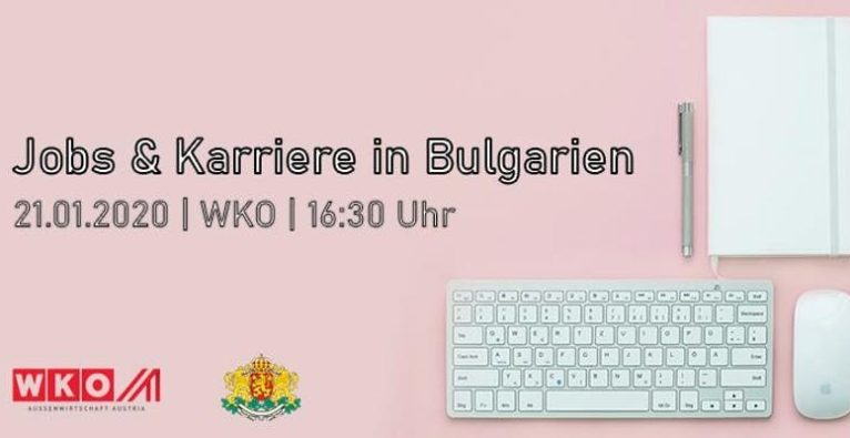 Jobs & Karriere in Bulgarien 2020